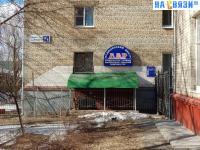 """(закрыт на ремонт) Медицинский центр """"Дар"""""""