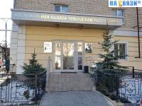Нотариальная палата Чувашской Республики
