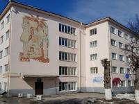 Общежитие ЧГПУ - ул. Карла Маркса 40