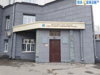 Общественная приемная администрации г.Чебоксары