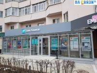 """Банк """"Хлынов"""""""