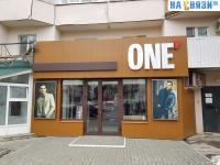 """Салон-магазин """"One fashion"""""""