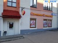 """Салон-мастерская """"Народные промыслы"""""""