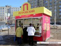 """Фирменный павильон """"Петровского хлебокомбината"""""""