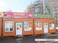 """Павильоны """"Фермер"""" и """"Экономька"""""""