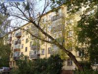Дом 46к1 по улице Энгельса