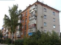 Дом 52 по улице Энгельса