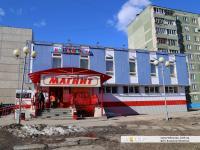 """Детский развлекательный центр """"Акуна матата"""""""