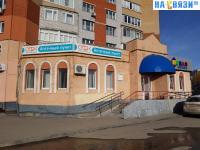 "Аптечный пункт ООО ""СФК"""