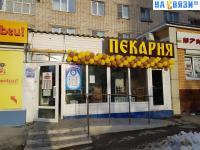 """Пекарня """"Домашняя"""""""