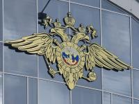 Символ на здании МВД