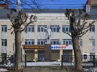 Вид на памятник Ленину