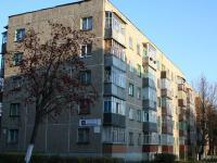 Дом 4 по улице Солнечная
