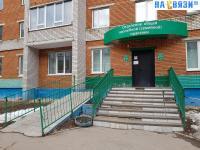 Отделение общей врачебной (семейной) практики