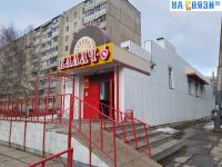 """Магазин """"Калач-6"""""""