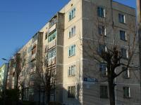 Дом 6 по улице Комсмольская