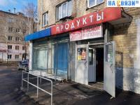 "Магазин ""Продукты"" на ул. Афанасьева 4"