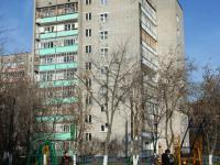 Ул. Винокурова, 9