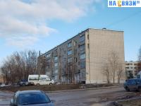 Вид на ул. Красина 16