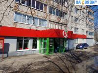 """Магазин """"Пятерочка"""" на ул. Совхозная 4"""