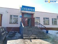 "Магазин ""Сахарок-12"""
