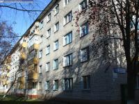 Дом 12 по улице Комсомольская