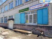 """Парикмахерская в ДК """"Акация"""""""