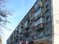 Дом 21 по улице Винокурова