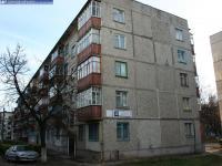Дом 26 по улице Солнечная