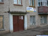 Лыжная база ДЮСШ-1