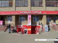 """Магазин """"Красное и белое"""""""