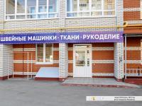 """Салон """"Людмила"""""""