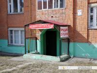 Продажа нежилого помещения