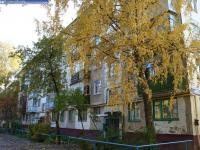 Дом 21А по проспекту Мира