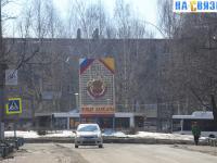"Вид на стелу ""Новые Лапсары"""