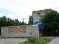 Дом 26Б по улице Советская