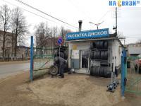 """""""Раскатка дисков"""""""