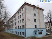 ул. Калинина 106 корпус 1
