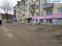Парковка у дома ул. Калинина 106