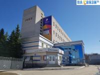 """Центр продаж и обслуживания физических лиц """"Ростелеком"""""""