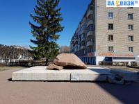 Камень на Будайке
