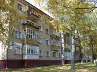 Дом 20 по улице Коммунистическая