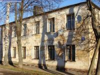 Дом 38 по улице Котовского
