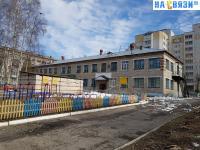 "Детский сад 41 ""Зоренька"""