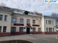 Мировые судьи Ленинского района. Участок №3