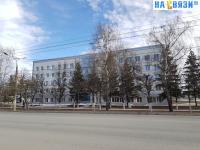 Вид через дорогу от ул. Гагарина 20