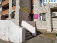 """Парикмахерская """"Девчонки"""""""