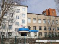 Инспекция ФНС России по г.Чебоксары