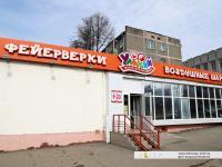 """Интернет-магазин """"Улыбки"""""""