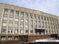 Администрация Калининского района Чебоксар